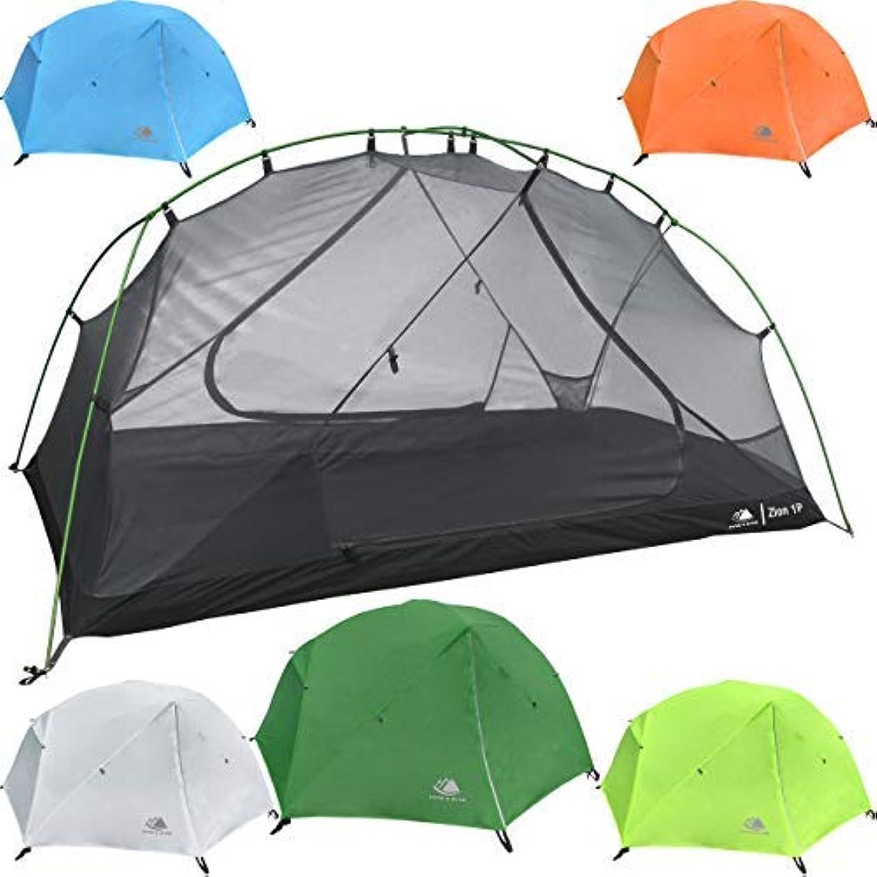 不和空港純粋なHyke & Byke 1 Person Backpacking Tent(テント) with Footprint - Lightweight Zion One Man 3 Season Ultralight, Waterproof, Ultra Compact 1p Freestanding Backpack Tent(テント)s for Camping and Hiking (Forest Green) [並行輸入品]