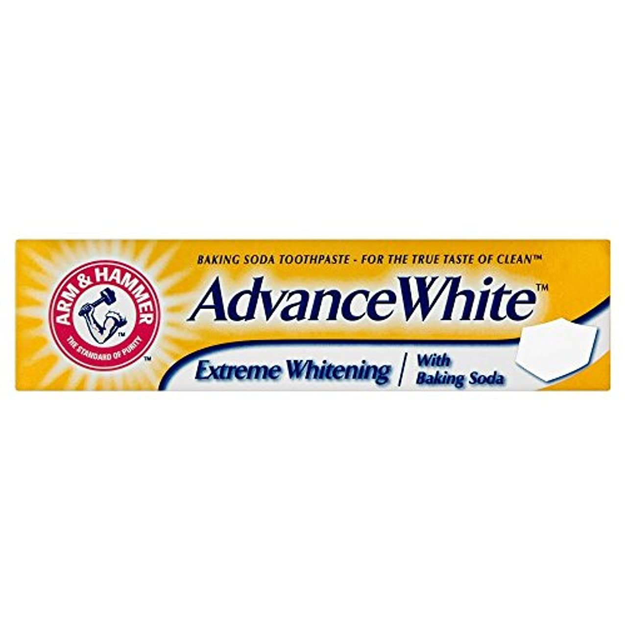 Arm & Hammer Advanced Whitening Toothpaste Tube (75ml) アームとハンマーは美白高度な歯磨き粉のチューブ( 75ミリリットル) [並行輸入品]