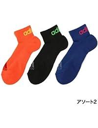 アディダス(メンズレッグウェア)(adidas(Mens Leg Wear)) adidas(アディダス)メンズ 3足組 スポーツ バックリニアロゴ つま先かかとパイル