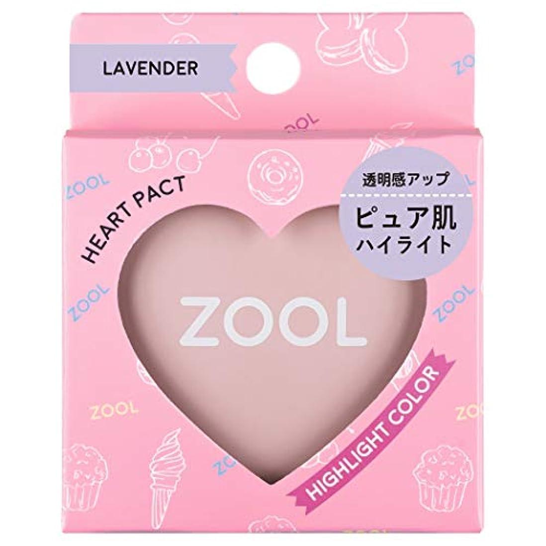 許可するジェスチャー心臓ZOOL (ズール) ハートパクト ラベンダー (ハイライト) (1個)