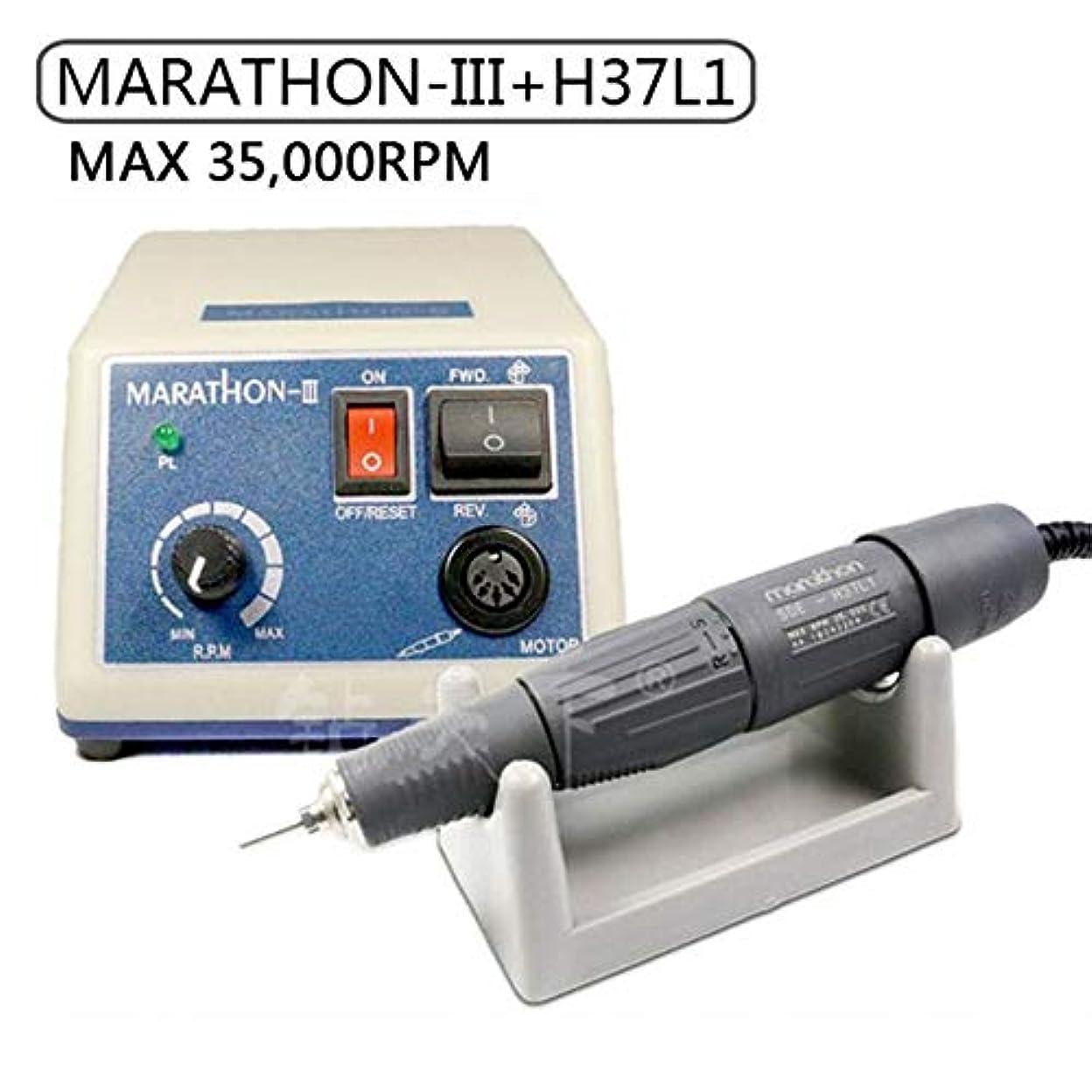 ラケットみなさんそして釘を研削、35000RPM強いハンドルネイルマニキュアマシンペディキュア電動ビットネイルアート用品ファイルドリル