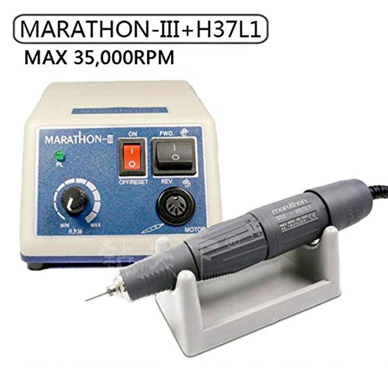 アロング以内にエレガント釘を研削、35000RPM強いハンドルネイルマニキュアマシンペディキュア電動ビットネイルアート用品ファイルドリル