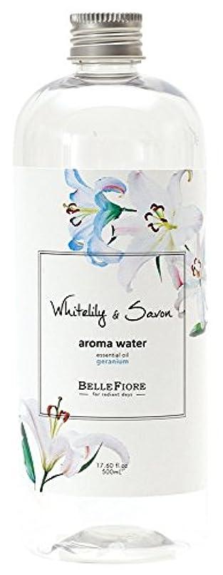 吸う略語賛辞ノルコーポレーション アロマウォーター 加湿器 用 500ml ホワイトリリー & サボン の香り OA-BLE-2-4