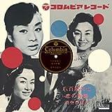 八百屋お七 (MEG-CD)
