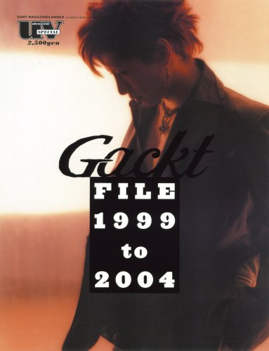 Gackt file―1999 to 2004 (ソニー・マガジンズアネックス)の詳細を見る