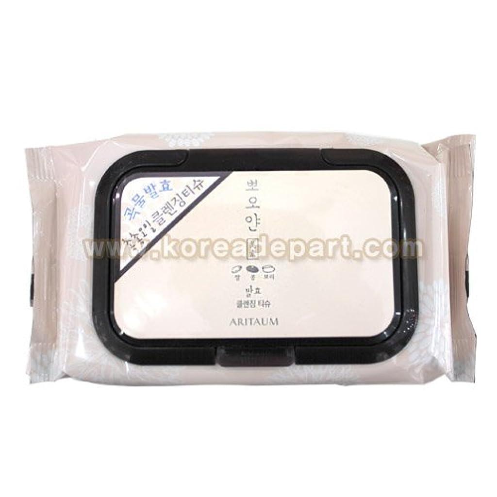 学生脱獄冷えるアリッタウム 明るい美素 発酵 クレンジングティッシュ (40枚) [海外直送品][並行輸入品]