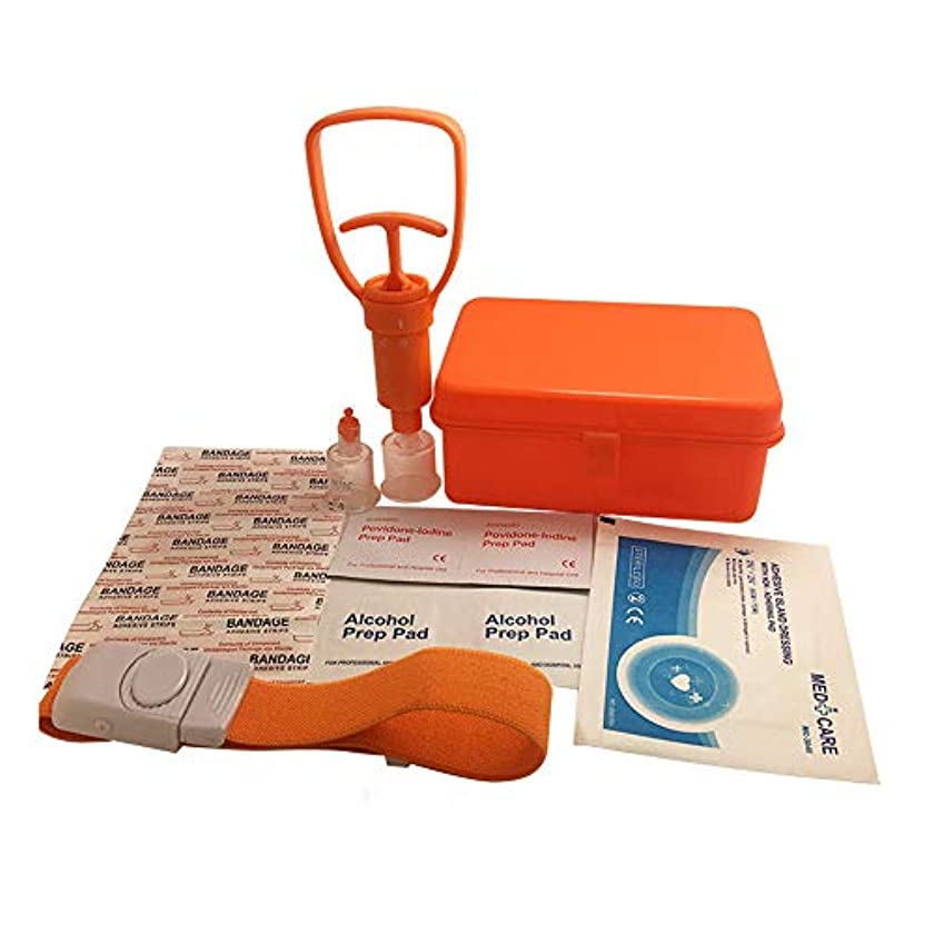 私社説からに変化する毒抽出器ポンプキット、毒除去器セットミツバチ刺すヘビ咬傷屋外ハイキングアドベンチャーのための緊急応急処置用品