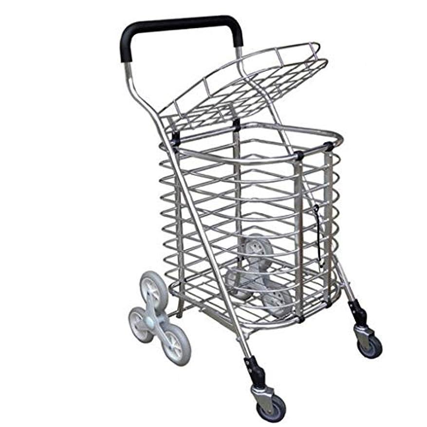 蓄積するアプトトランザクショントロリーは食品トラックのトレーラーを買うために階段を上っています折る携帯用買物車スーパーマーケット小さいカートの皿のバスケット
