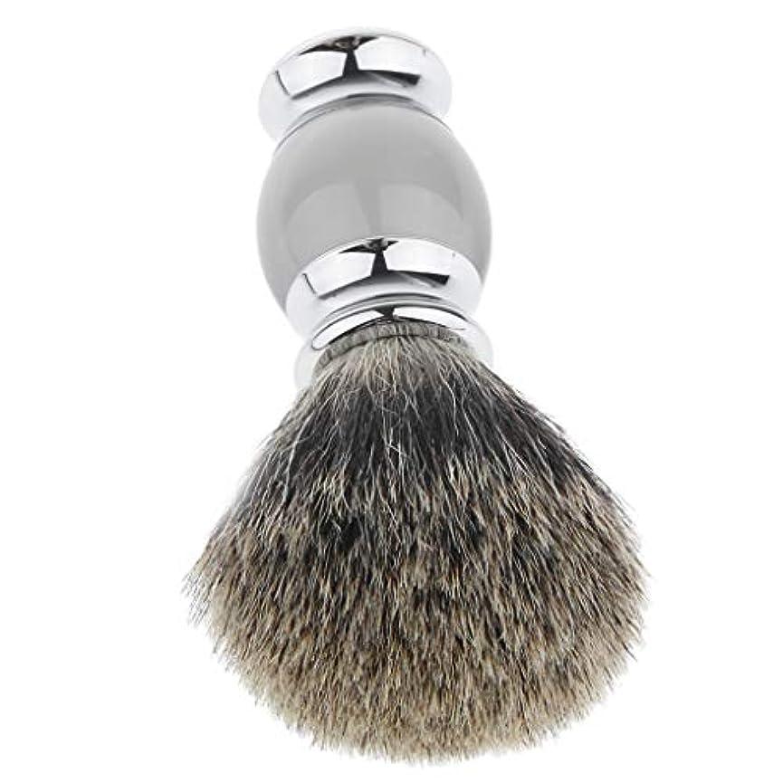 ピカリング欠点ペルメルひげブラシ シェービングブラシ メンズ ひげそり ひげ剃りブラシ サロン 多色選べ - 06