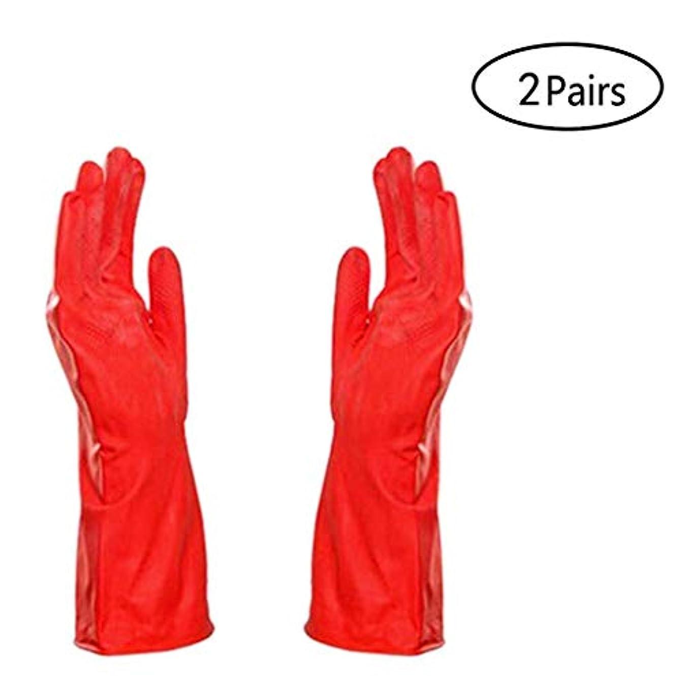 アダルト干渉するホステスゴム手袋 - 食器洗いや家事長い32CMを行うのに適した増粘