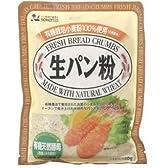 創健社 有機栽培小麦粉100%使用 生パン粉 120g