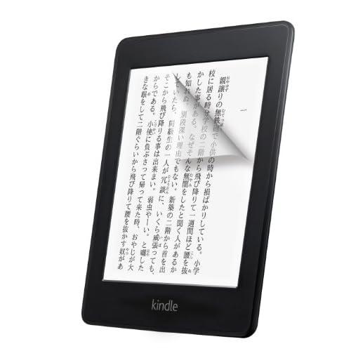 BUFFALO 気泡ができにくい 反射防止保護フィルム BSTPKDT12FT (Kindle, Kindle Paperwhite用)