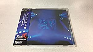ブシドーブレード弍 ― オリジナル・サウンドトラック