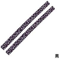剣道 クラリーノトンボ柄 縫乳革【短2本組/約25cm】
