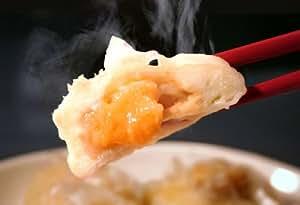 【北海道】 ふわとろシュウマイ タラバガニ・帆立・甘えび 3種セット