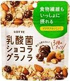 ロッテ 乳酸菌ショコラグラノラ3種のナッツ 1箱(10袋)