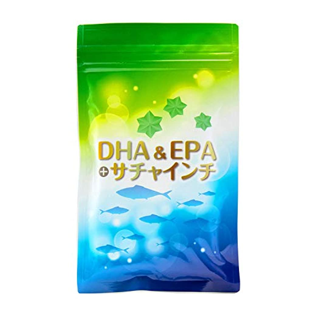 活力嘆願羽バイオサプリ DHA&EPA+サチャインチ (3袋/約3ヶ月分)