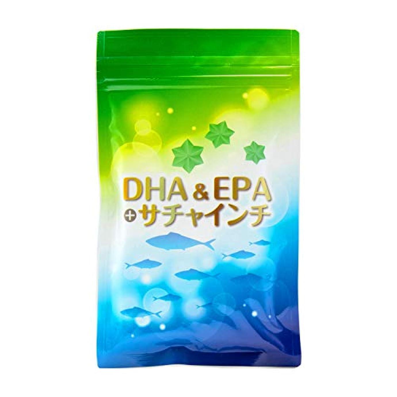 泥投票数値バイオサプリ DHA&EPA+サチャインチ (3袋/約3ヶ月分)