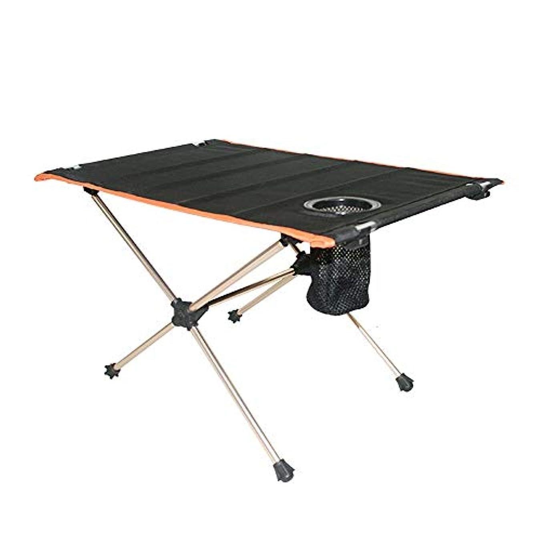 低い提案着実に折りたたみ キャンプ用テーブル と カップ ホルダー、 アルミニウム 合金 ブラケット 600D ナイロン オックスフォード布 にとって ピクニック バーベキュー ハイキング ポータブル