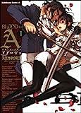 BLOOD+ A (1) (カドカワコミックスAエース)
