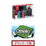 Nintendo Switch 本体 (ニンテンドースイッチ) 【Joy-Con (L) ネオンブルー/ (R) ネオンレッド】+オセロ|オンラインコード版