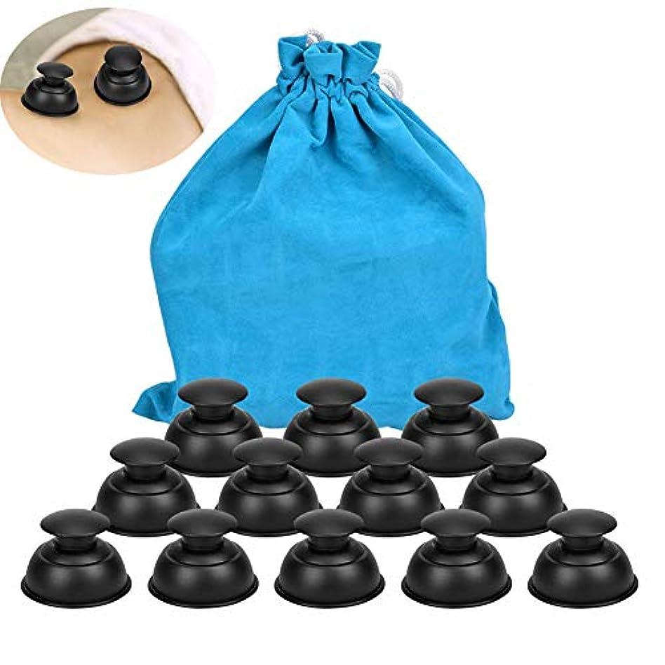どれ拡大する賃金カッピングセット、シリコーンカッピングカップ、アンチセルライトマッサージボディサクションカップアンチエイジング用バキュームマッサージ、筋肉の弛緩(12個),Black