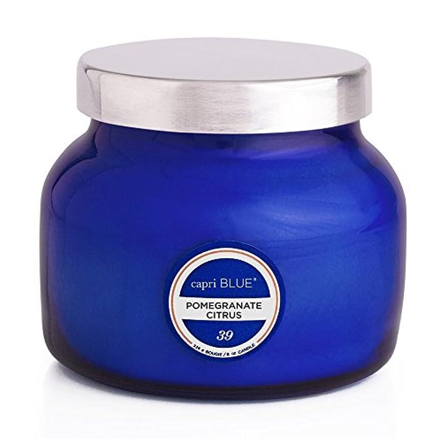 ジョブしっとり夕食を食べるカプリブルーPomegranate Citrus小柄ブルー署名Jar , 08 oz