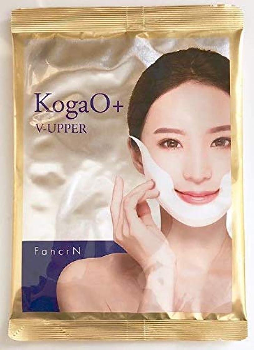 首相治す乳白色Kogao+小顔プラス 7枚セット