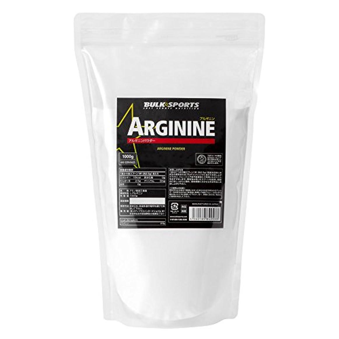 どっちでも炭水化物東部バルクスポーツ アルギニン 1kg