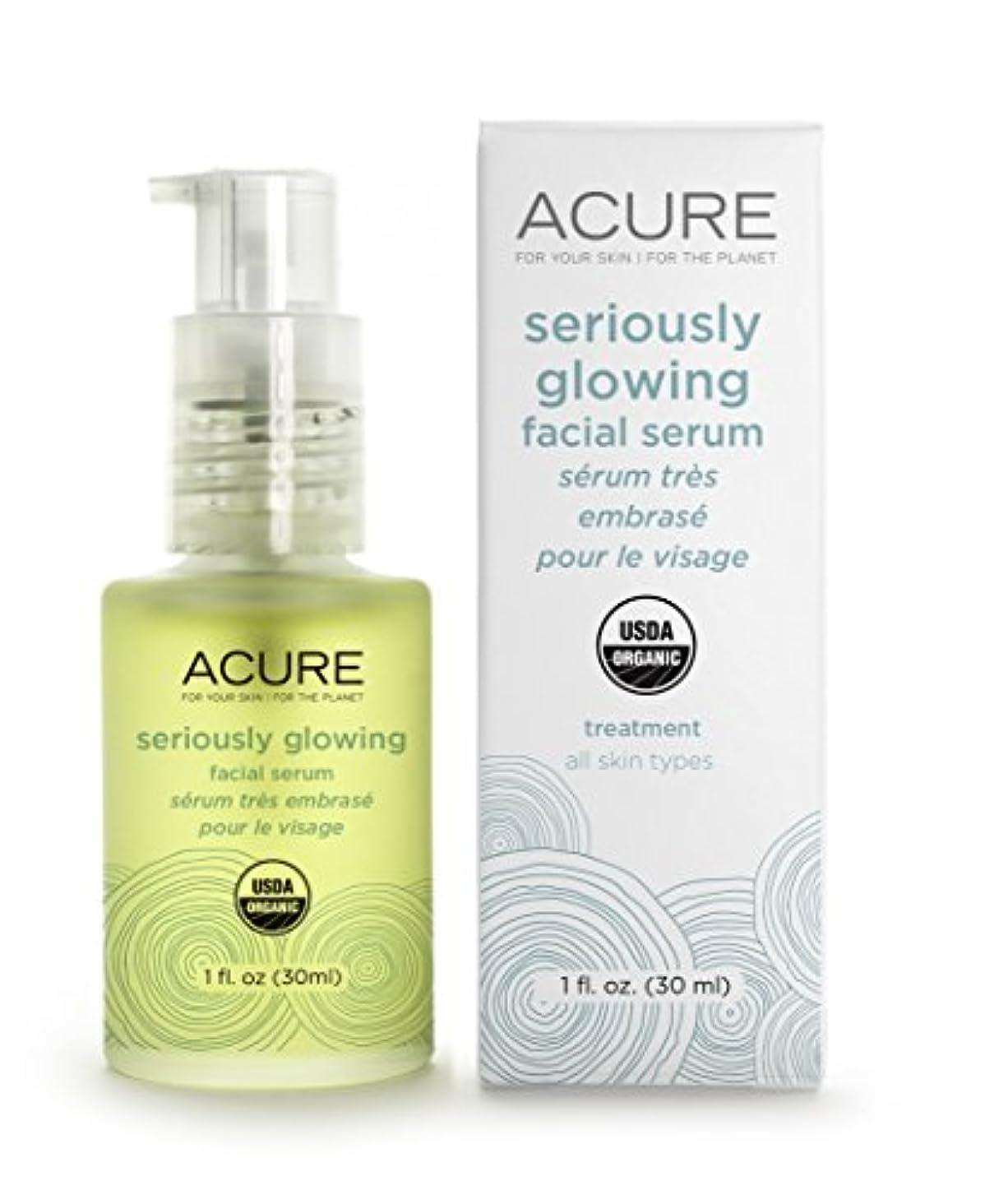 さわやか考慮見つけるAcure Organics オーガニック フェイシャルセラム(30ml)[海外直送品][並行輸入品]