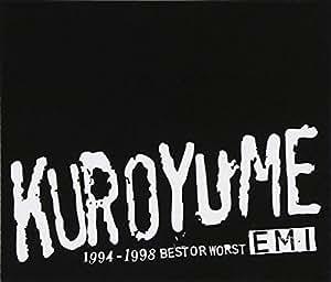 EMI 1994-1998 BEST OR WORST