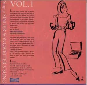 Sing a SINGER SONGWRITER'S SONG VOL.1