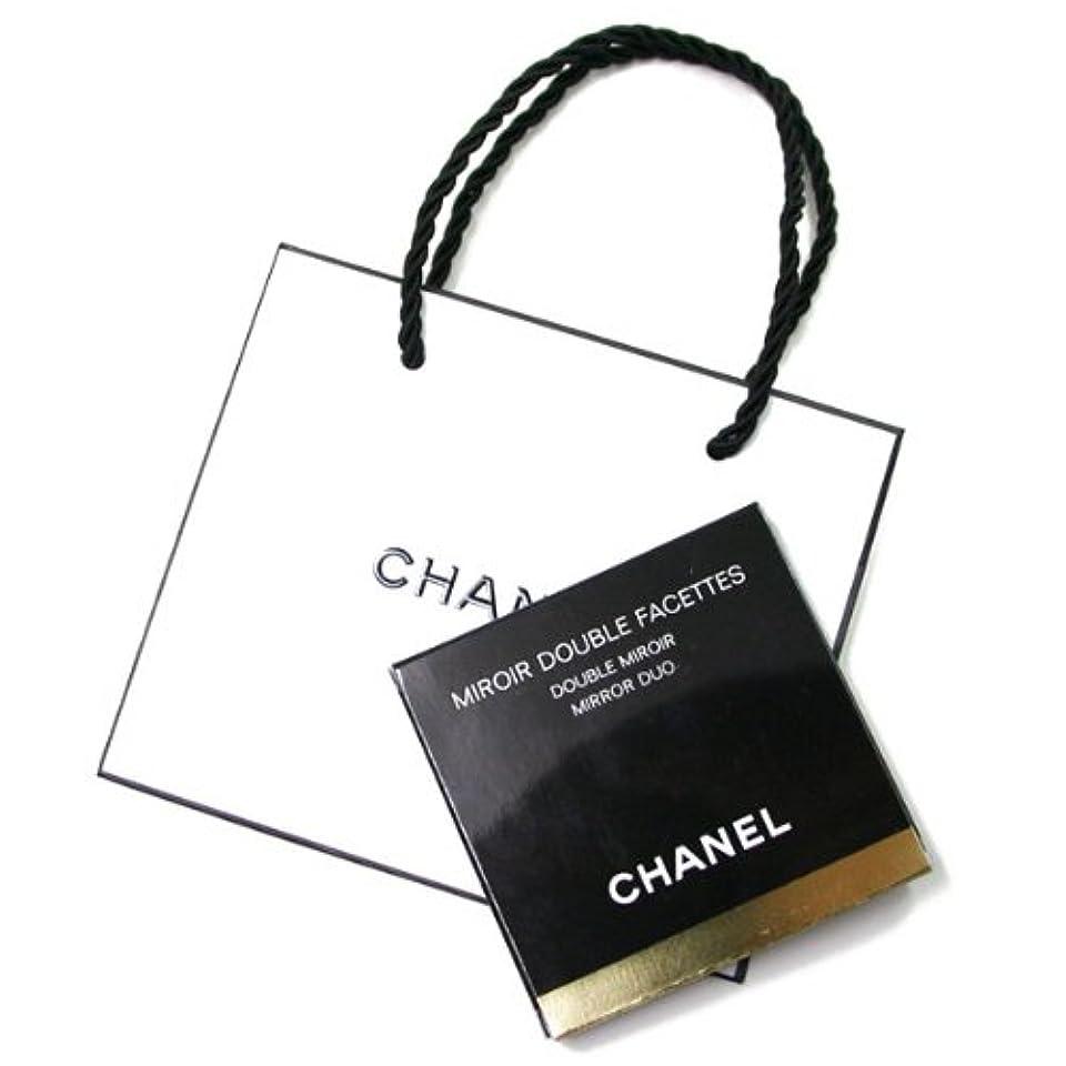 きちんとしたスプーン適応する(シャネル) CHANELコンパクト ダブルミラー 手鏡 BLACK (ブラック)CHANEL ギフト ペーパーバッグ付きミロワールドゥーブルファセットA13750 [並行輸入品]