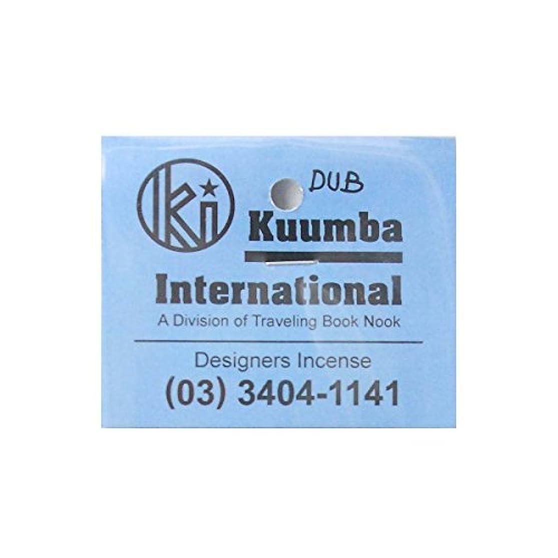 珍しい貯水池傾向があるKUUMBA INTERNATIONAL クンバ インターナショナル incense MiniStick