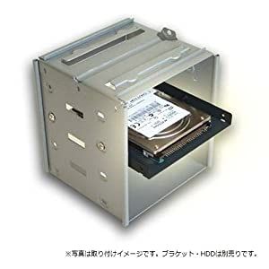 オウルテック 2.5インチHDD/SSD用→3.5インチサイズ変換ブラケット ネジセット付き ブラック OWL-BRKT04(B)