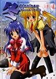 冬のfantasyーKanon&AIR (ミッシィコミックス ツインハートコミックスシリーズ)