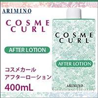 【x2個セット】 アリミノ コスメカール アフターローション 400ml