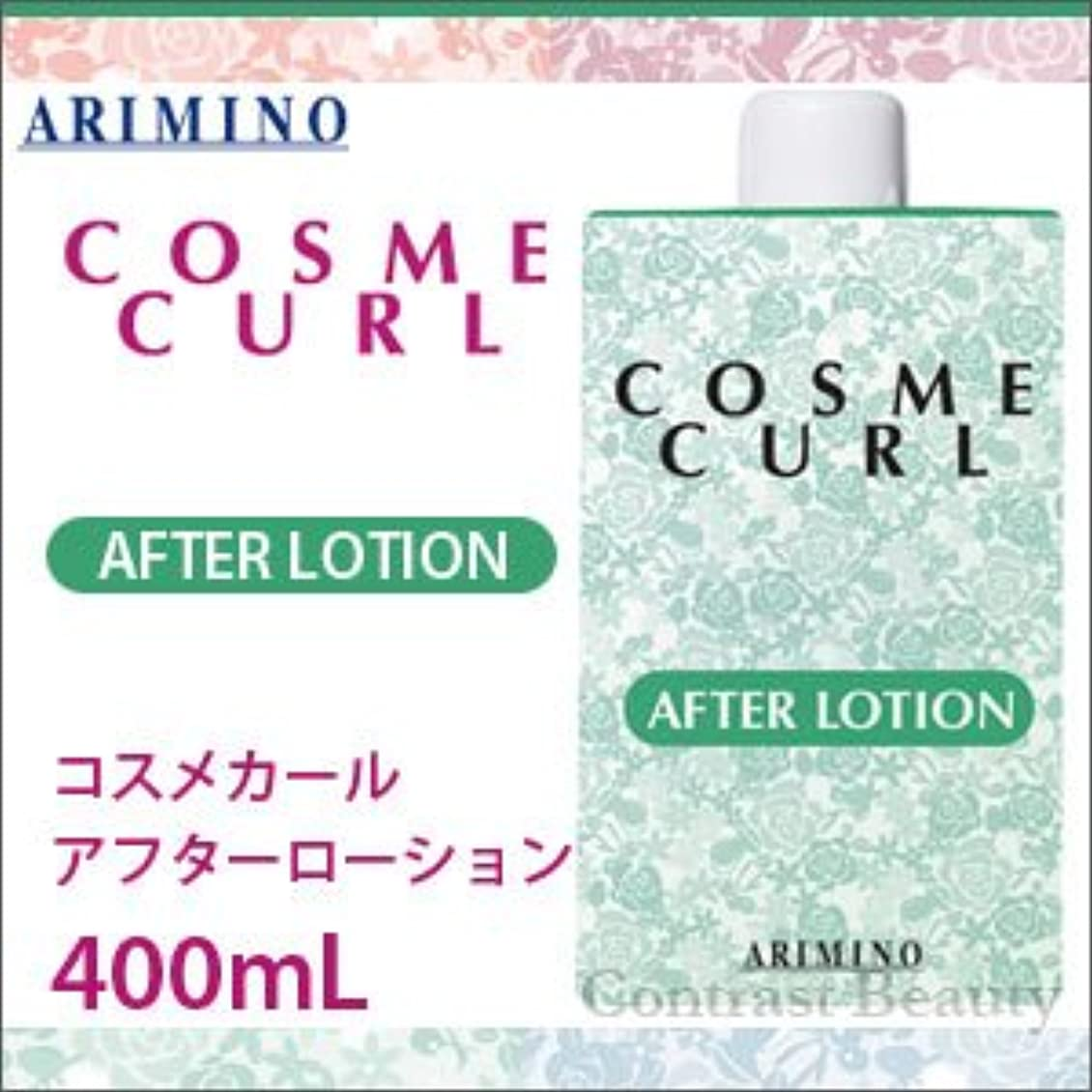 机宿るブラシ【x4個セット】 アリミノ コスメカール アフターローション 400ml
