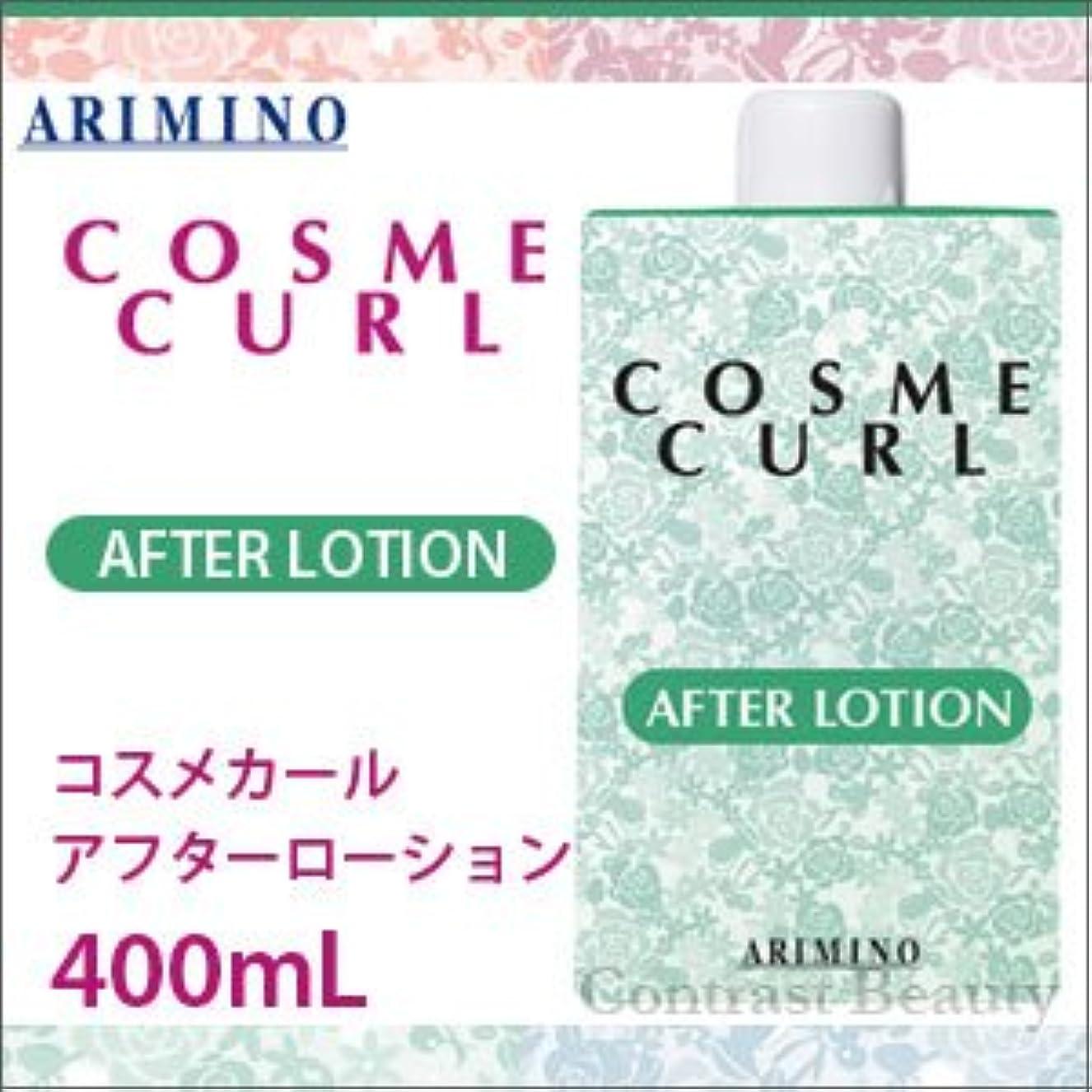 シーン忌避剤オーバーフロー【x4個セット】 アリミノ コスメカール アフターローション 400ml