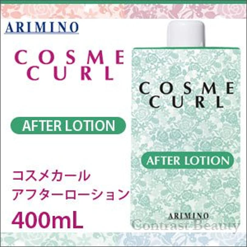 直感しょっぱい厳【x2個セット】 アリミノ コスメカール アフターローション 400ml