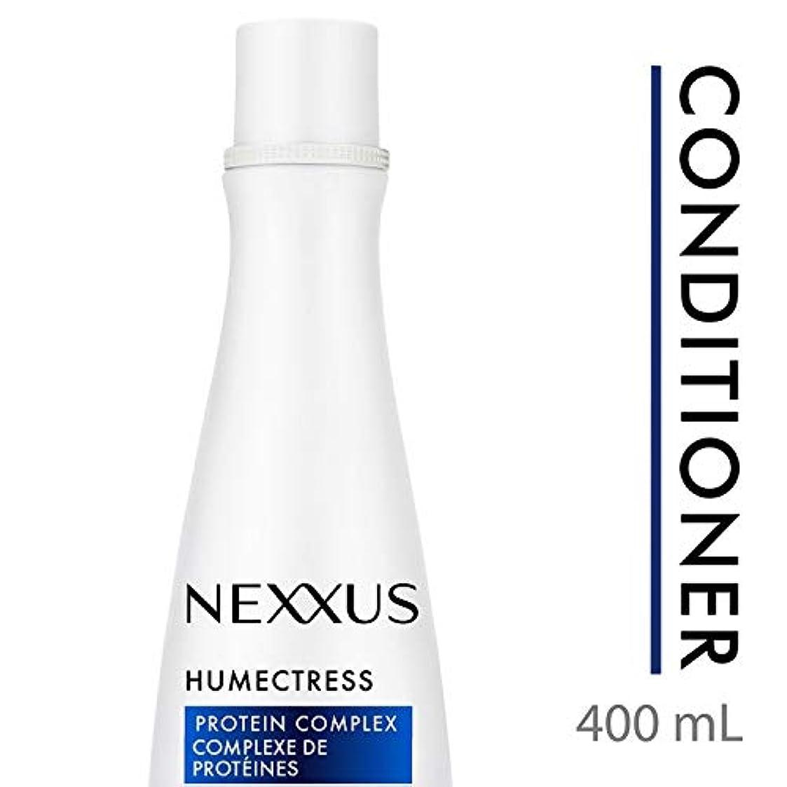 チャンバー住人パンサーNexxus Conditioner 400ml Humectress