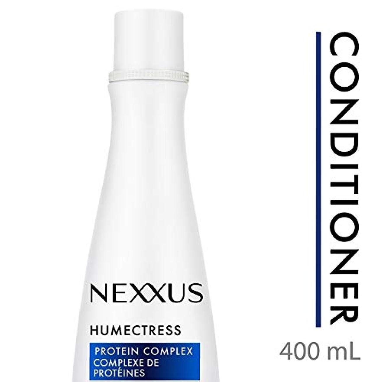 冷淡なのダイヤルNexxus Conditioner 400ml Humectress