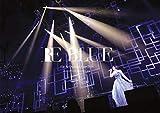 藍井エイル Special Live 2018 ~RE BLUE~ at 日本武道館(初回生産限定盤)(特典なし) [Blu-ray]
