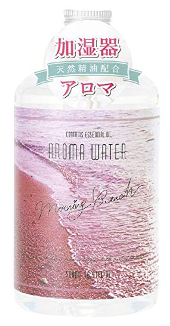 構造的隔離ぬれたノルコーポレーション アロマウォーター 加湿器用 500ml モーニングビーチ ローズマリーの香り OA-ARO-1-1