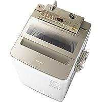 パナソニック 全自動洗濯機 (洗濯8.0kg)(シャンパン) NA-FA80H5-N