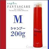 【X3個セット】 ナプラ ファンタスケア Mシャンプー 200g napla