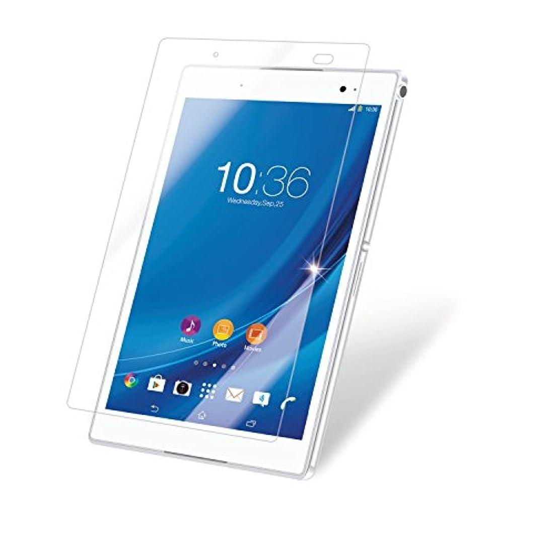 ベジタリアン高度森林【2014年モデル】ELECOM SONY Xperia Z3 Tablet Compact 液晶保護フィルム 高透明 【日本製】 TB-SOZ3AFLTAG