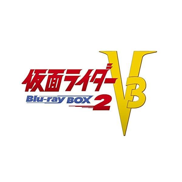 仮面ライダーV3 Blu-ray BOX 2の商品画像