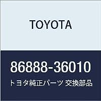 TOYOTA (トヨタ) 純正部品 BSアンテナ ウエザストリップ コースター 品番86888-36010
