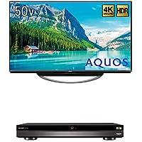 【4K放送対応セット】シャープ 4K対応液晶テレビ AQUOS 4T-C50AM1 + シャープ AQUOS ブルーレイレコーダー 4TB 3チューナー 4Kチューナー内蔵 Ultla HDブルーレイ対応 4B-C40AT3